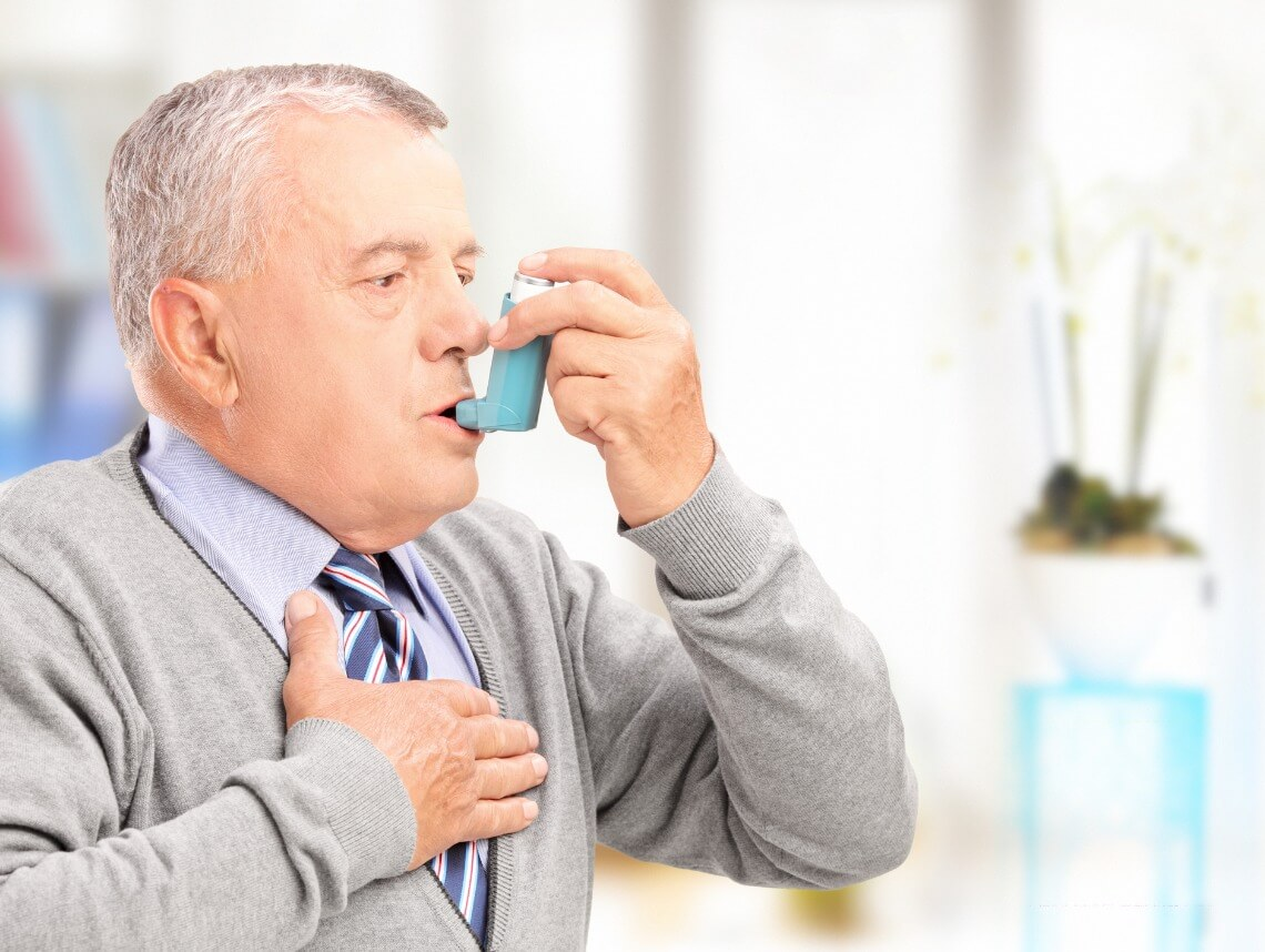 Asthma in Older Adults